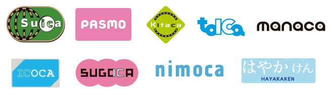 press_traffic_logo